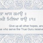 Dhansikhi, Gurbani Quotes, Sikh Photos, Gurmukhi Quotes, Gurbani Arth, Waheguru, HD Sikh Wallpaper