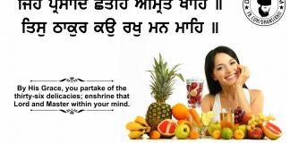 Jeh Prasad Chatteh Amrit Khah