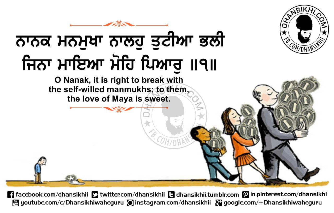 DhanSikhi-Gurbani-Greetings-Quotes-Nanak Manmukha Naalo