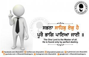 Gurbani Quotes - Sabhna Sabhib Ek Hai