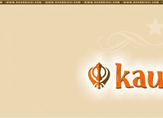 FB Covers - Kour Is My Identity