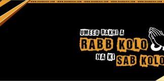 FB Covers - Umeed Rakhi A Rabb Kolo