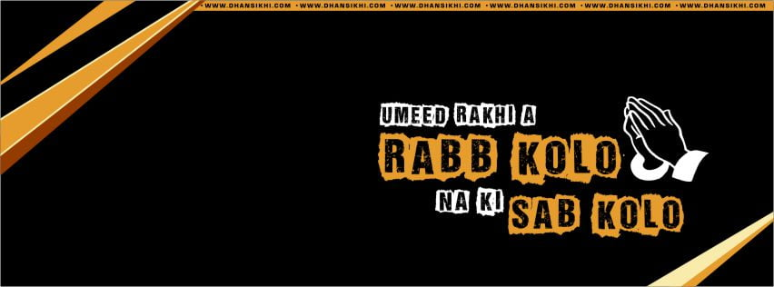 FB Covers - Umeed Rakhi A Rabb Kolo