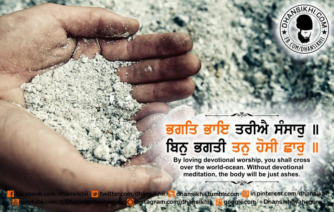 Gurbani Quotes - Bhagat Bhaye Tariye Sansar