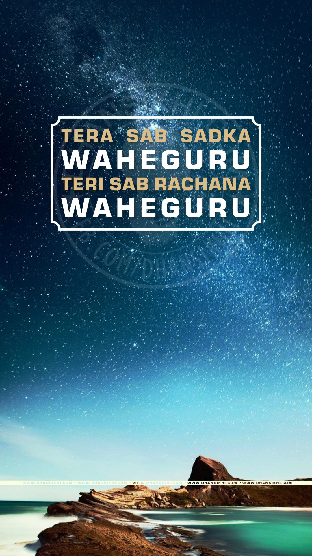Waheguru Wallpapers For Mobile