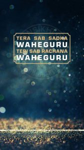 Dhansikhi-Mobile Wallpaper-tera sab sadka waheguru teri sab rachna waheguru-2
