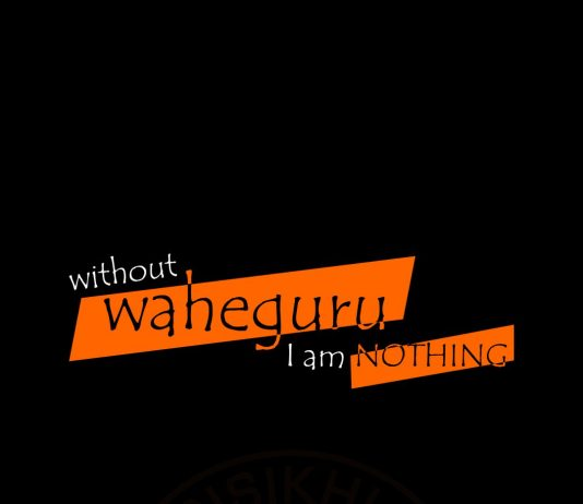 Mobile Wallpaper - Without Waheguru I Am Nothing