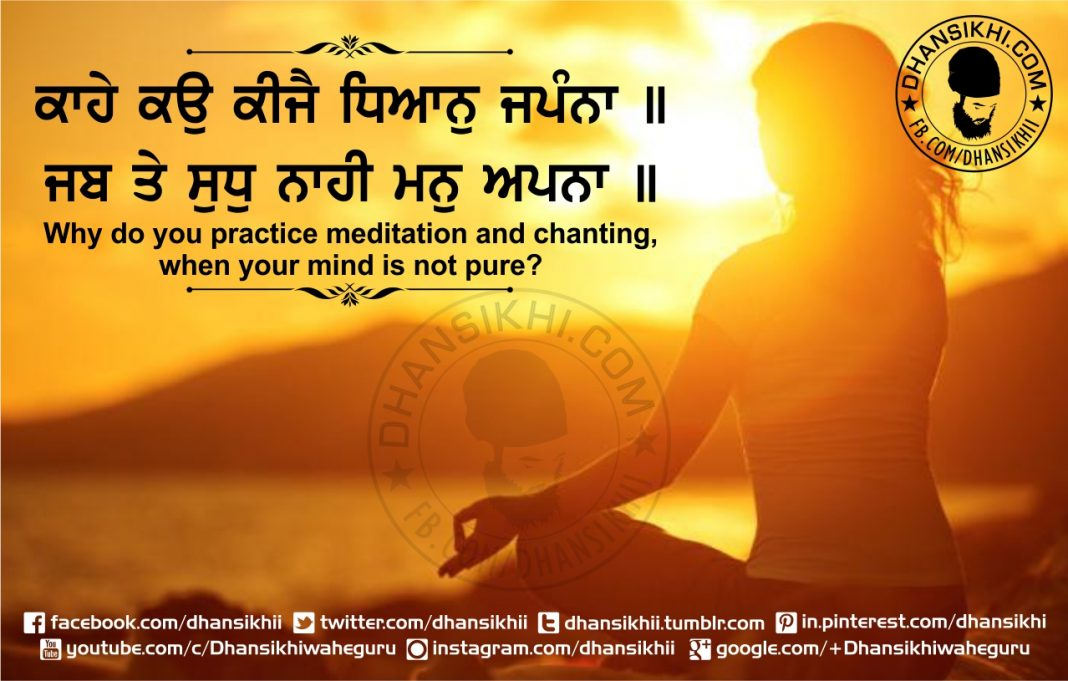 Gurbani Quotes - Kahe Kou Kijey