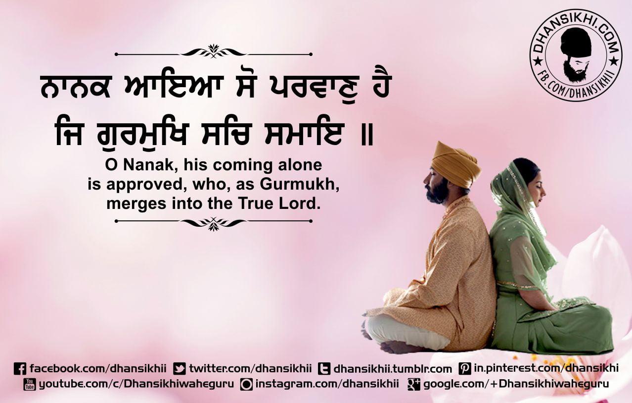 Gurbani Quotes - Nanak Aaya So Parwan Hai