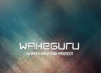 Mobile Wallpaper - Waheguru Always Help And Protect