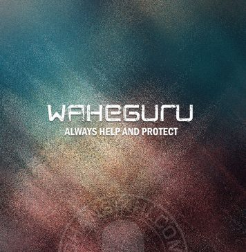 Mobile Wallpaper - Waheguru Always Help And Protect