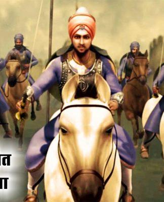 Saakhi - Sahibjada Ajit Singh Ji Ka Hamla