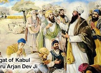 Saakhi - Sangat of Kabul and Guru Arjan Dev Ji