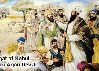 Saakhi - Sangat of Kabul and Guru Arjan Dev Ji