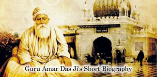 Guru Amar Das Ji's Short Biography