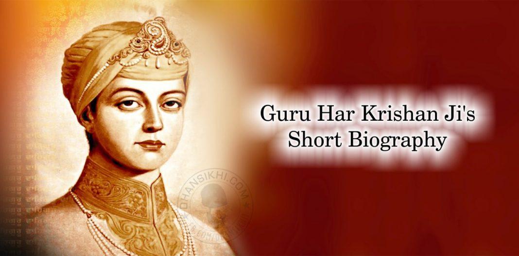 Guru Har Krishan Ji's Short Biography