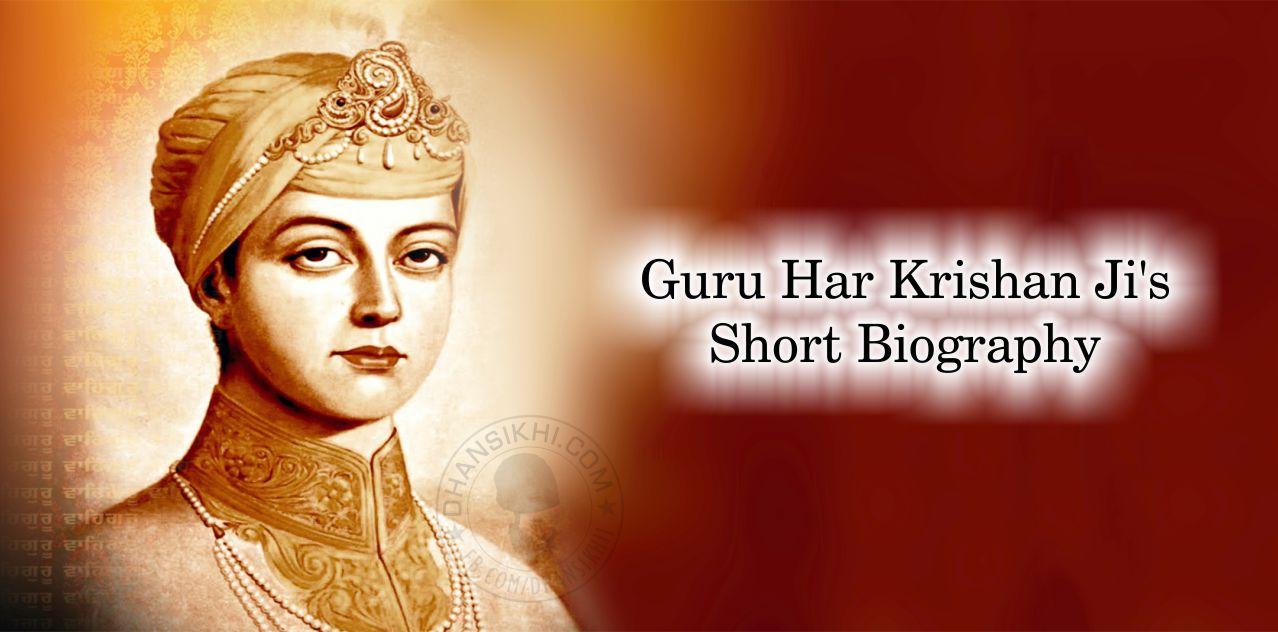 guru har krishan ji s short biography dhansikhi