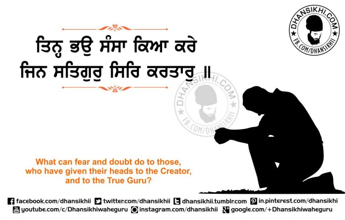 Gurbani Quotes - Tin Bhau Sansa Kya Kare