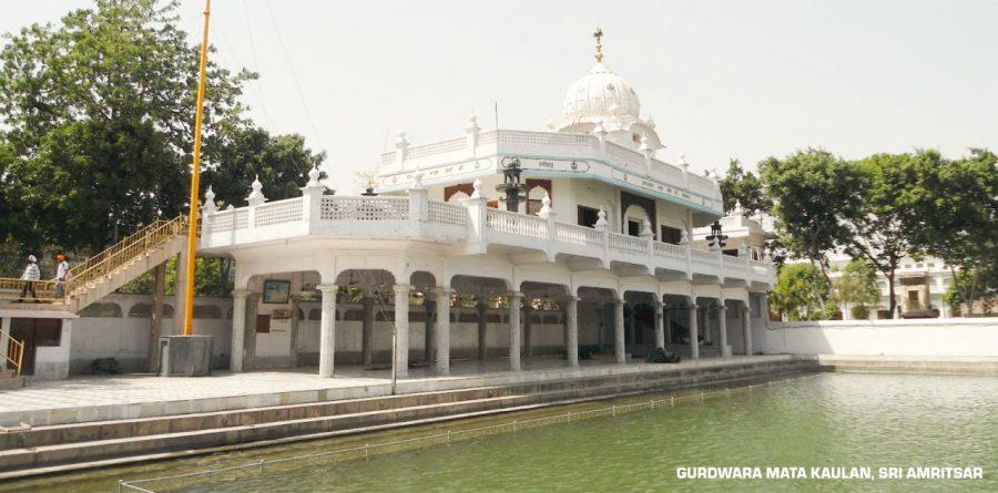 Gurudwara Kaulsar