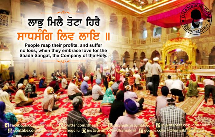 Gurbani Quotes - Laabh Mile Tota Hireai