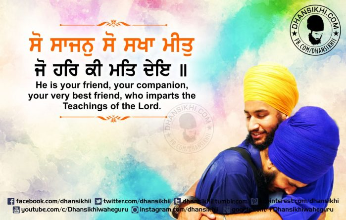 Gurbani Quotes - So Sajan So Sakha Meet
