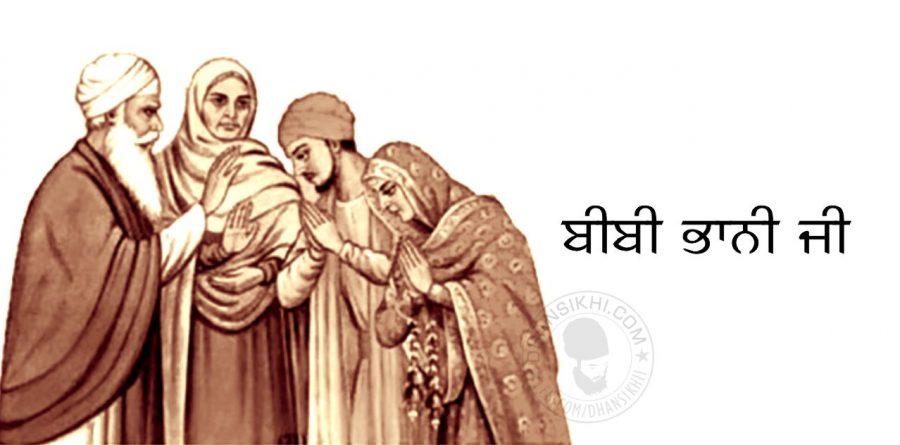 Saakhi - Bibi Bhani Ji