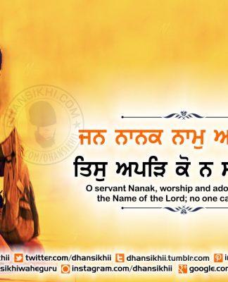 Gurbani Quotes - Jan Nanak Naam Aaradh Tu