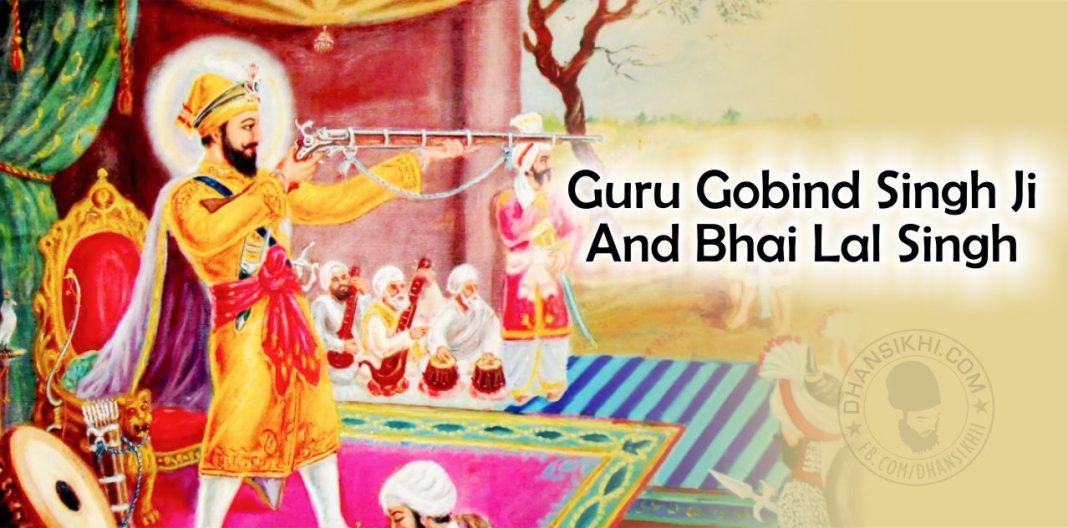 Saakhi - Guru Gobind Singh Ji And Bhai Lal Singh