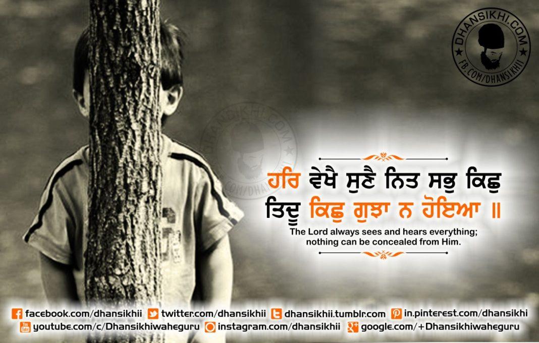 Gurbani Quotes - Har Vaikhe Sune Nitt Sabh Kichh