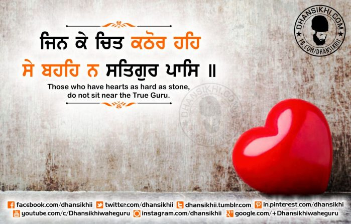 Gurbani Quotes - Jin Ke Chitt Kathor Heh