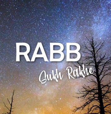 Mobile Wallpaper - Rabb Sukh Rakhe