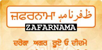 Zafarnama Post 35