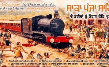 Event Greetings - Saka Panja Sahib