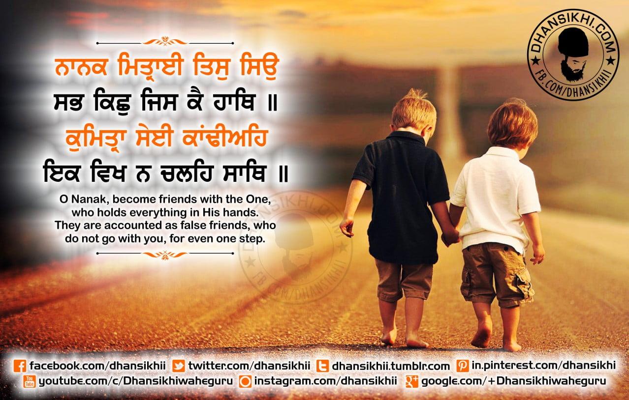 Gurbani Quotes - Nanak Mitrai Tis Siu