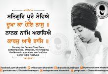 Gurbani Quotes - Satgur Pure Seviea Dukha