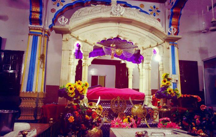 Dhansikhi-Historical Place-Gurudwara Tahli Sahib Santokhsar-inside view