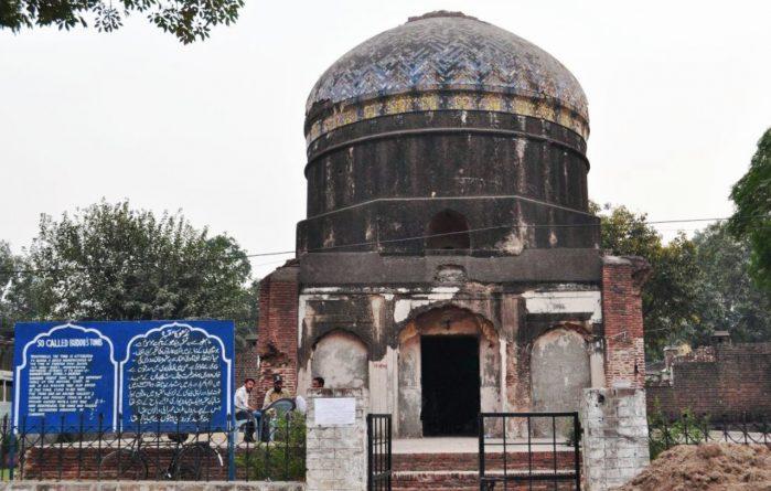 Budhu Shah Da Aawa Lahore