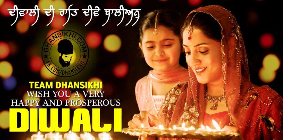 Dhansikhi Event Greetings Diwali Wishes