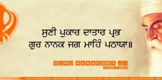 Dhansikhi-FB Covers-Prakash Purb Guru Nanak Dev Ji