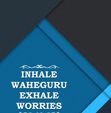 Mobile Wallpaper - Inhale Waheguru Exhale Worries