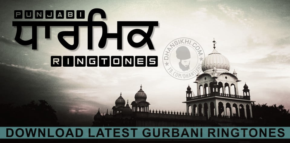 punjabi music ringtone download free mp3