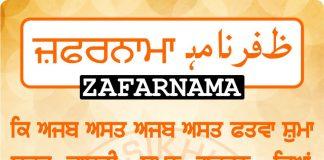 Zafarnama Post 68