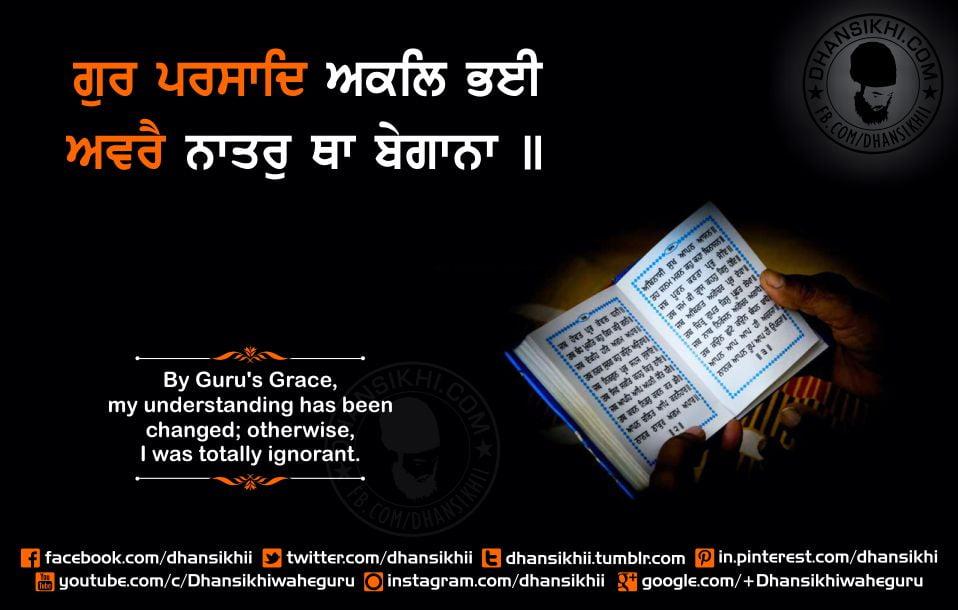 Gurbani Quotes - Gur Prasad Akal Bhayi