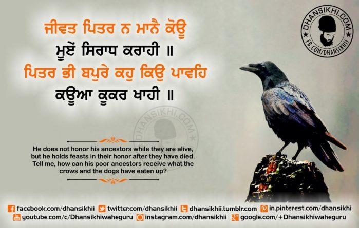 Gurbani Quotes - Jivat Pitar Na Maane