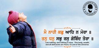 Gurbani Quotes - Mai Naahee Kashh Aahi