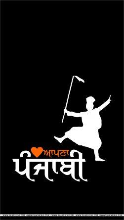 Mobile Wallpaper - Dil Apna Punjabi