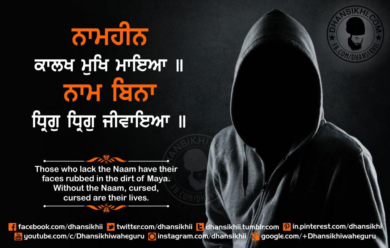 Gurbani Quotes - Naam Heen Kalakh Mukh