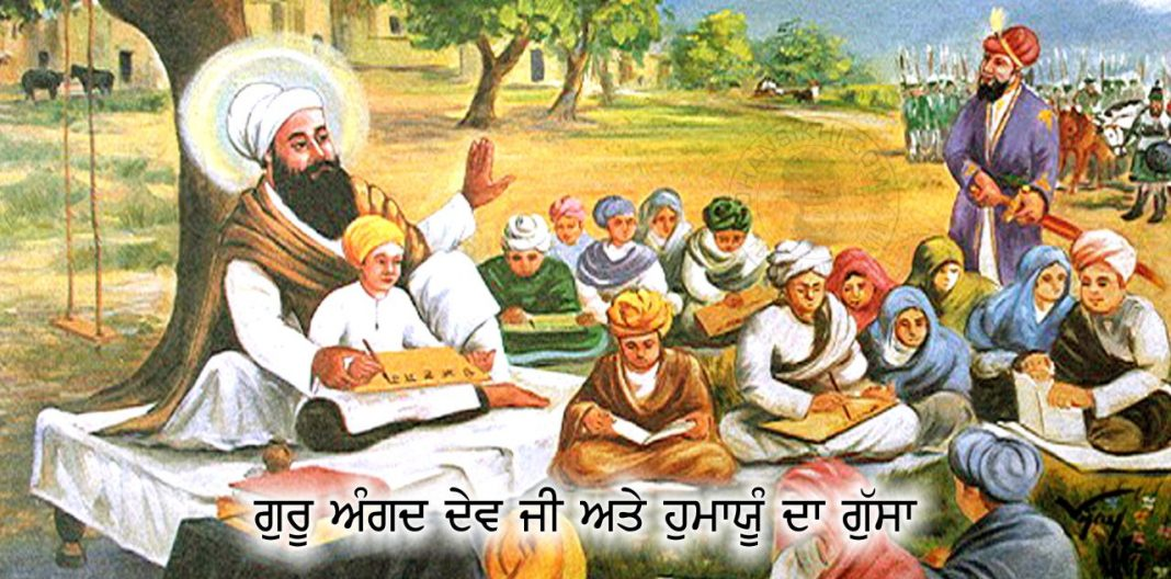 Saakhi - Guru Angad Dev Ji Ate Humayu Da Gussa