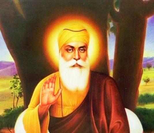 Mobile Wallpaper - Baba Nanak 550 Saal Gurpurb Special