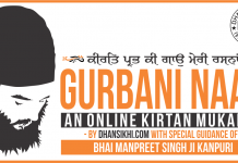 Dhansikhi Gurbani Naad - An online Kirtan Mukabla